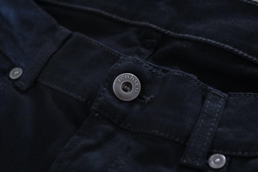 marque-jeans-renshen